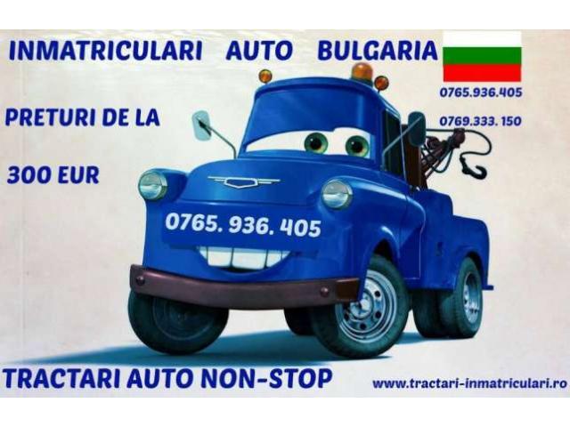 Inmatriculari Consultanta Bulgaria - 2/4