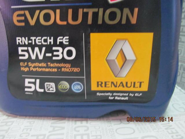 ULEI Motor 5W30 DPF ORIGINAL Renault RN0720 7711584318 - 2/5