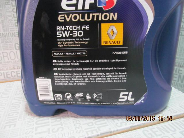 ULEI Motor 5W30 DPF ORIGINAL Renault RN0720 7711584318 - 3/5