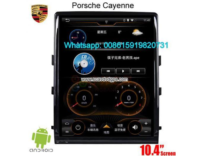 Porsche Cayenne 10.4inch radio Car GPS Vertical screen - 2/4