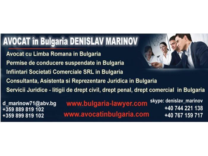 Suport juridic in Bulgaria - 1/3