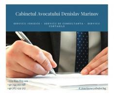 Suport juridic in Bulgaria