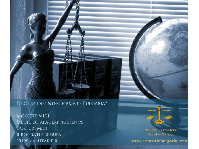 Consultanţă şi  înregistrarea SRL in Bulgaria - 3/3