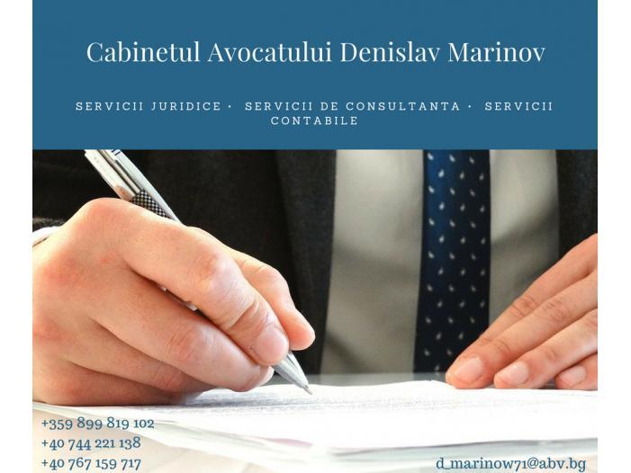 Servicii contabile complete in Bulgaria - 3/3