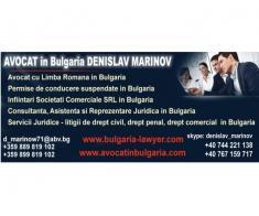 Consultanta si suport pentru firma in bulgaria