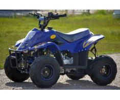 ATV KXD Panzer 125cc Casca Bonus, Import Germania