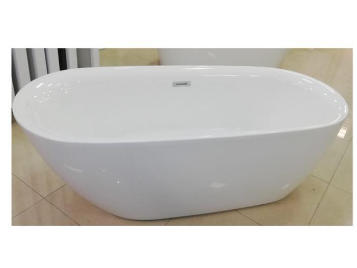 Cada baie compozit ovala 170x70 cm, Pret redus - 1/4