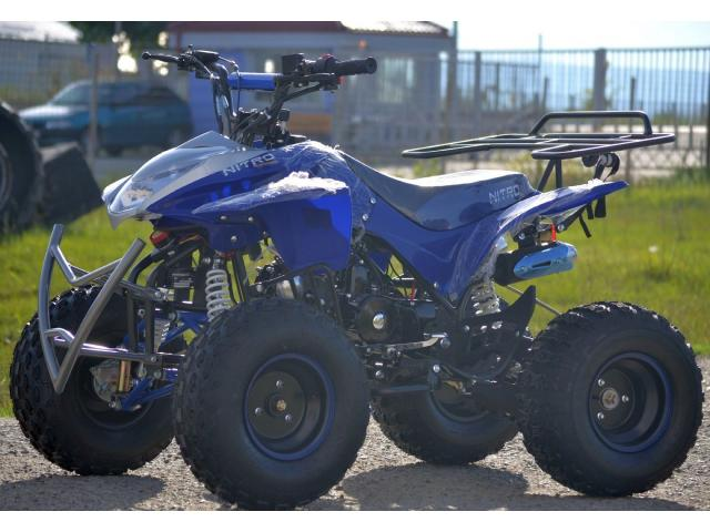 ATV Sport Quad 125CC OffRoad-Yamaha - 1/1
