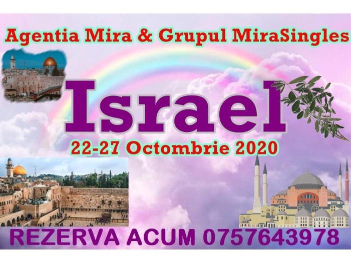Vacanta in Israel - octombrie 2020 - 1/1