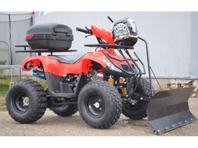 ATV Bmw 125cc Camo Nou cu Garantie - 1/3