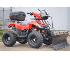 ATV Bmw 125cc Camo Nou cu Garantie - Poza 1/3