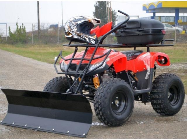 ATV Bmw Utility KXD-007 anvelope 8 - 1/3