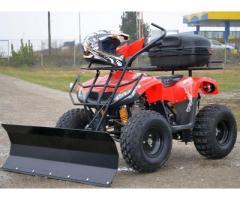 ATV Bmw Utility KXD-007 anvelope 8