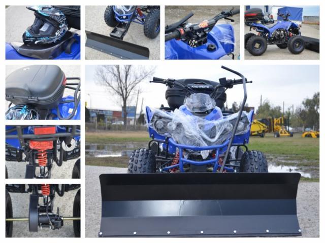 ATV ReneGade Quad KXD-008 Livrare rapida - 1/3